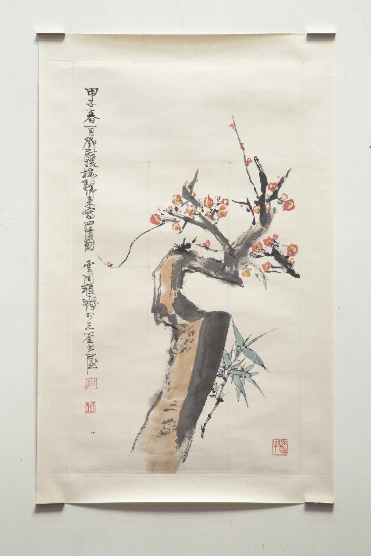 CHENG SHIFA (1921-2007), PLUM BLOSSOM - 4