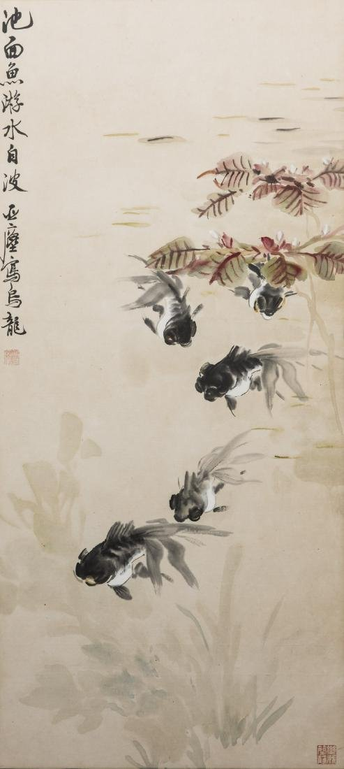 WANG YACHEN (1894-1983), GOLDEN FISH