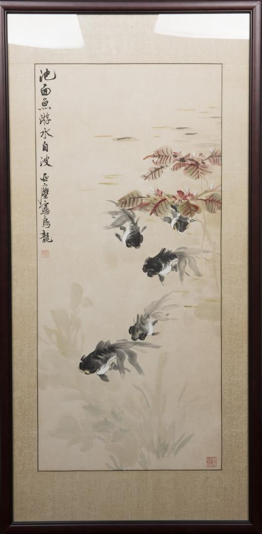 WANG YACHEN (1894-1983), GOLDEN FISH - 2