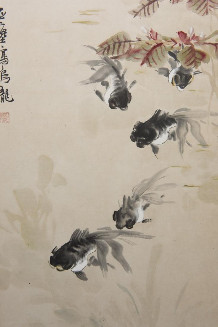 WANG YACHEN (1894-1983), GOLDEN FISH - 5