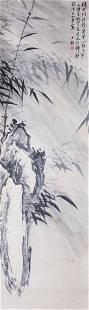 SHEN YINMO 18831971 BAMBOO