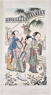 ANONYMOUS QING DYNASTY BEAUTY