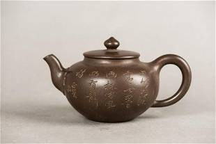 A CHINESE ANTIQUE ZISHA TEAPOT WITH POEM