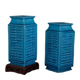 A PAIR OF TURQUOISE-GLAZED CONG VASES, REPUBLIC PERIOD