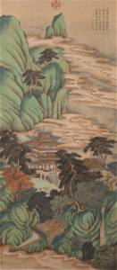 YONG RONG (ATTRIBUTED TO, 1789-1790), LANDSCAPE