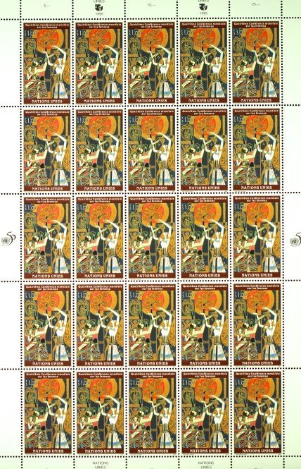 1995 Nations Unies Stamps