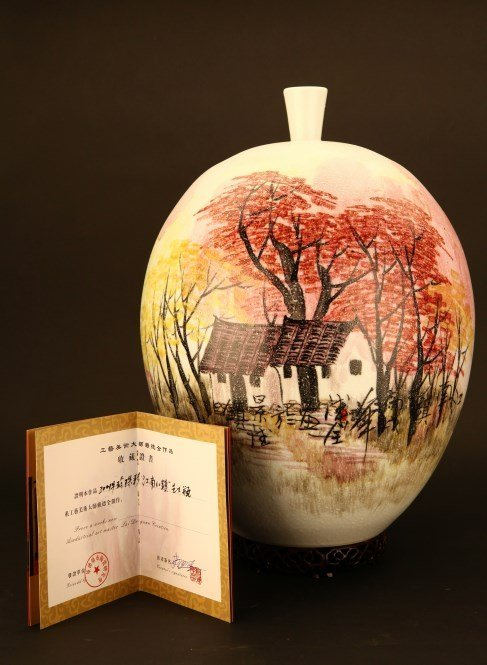 Chinese Art Porcelain  from Renowned Artist
