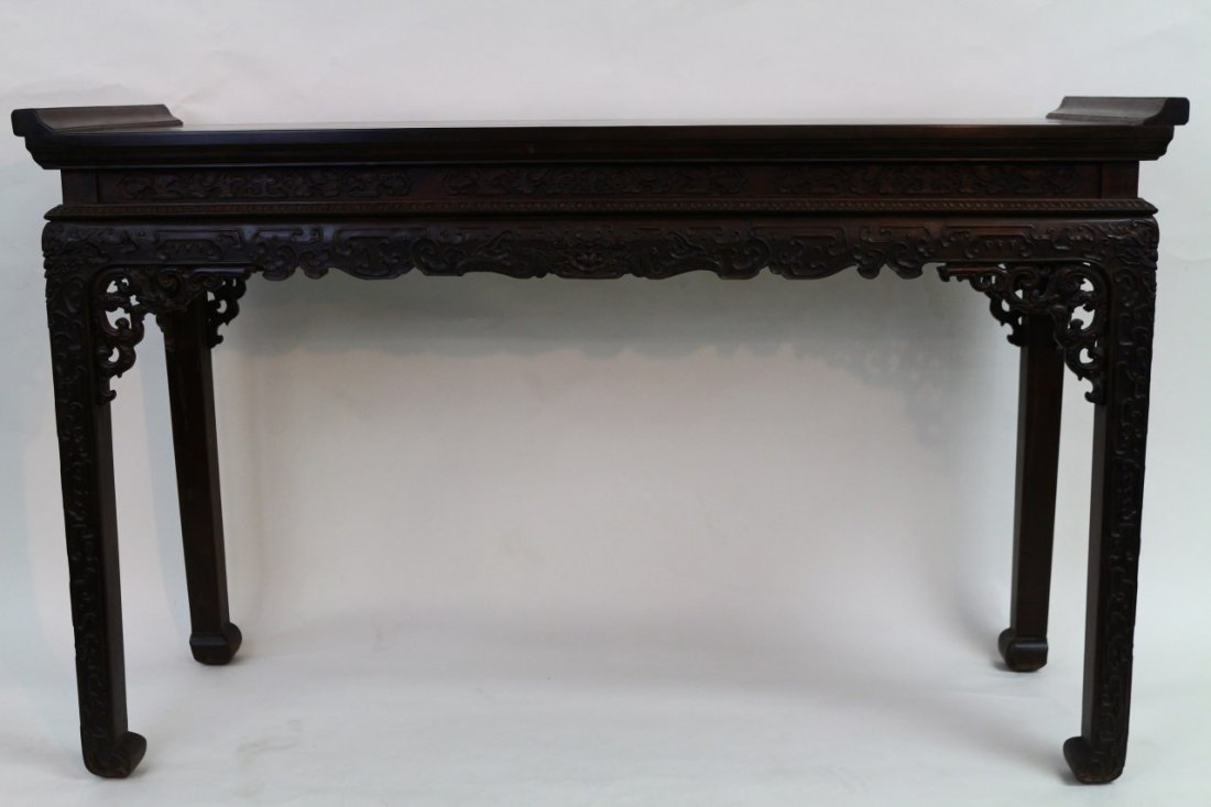 Chinese Zitan Altar Table