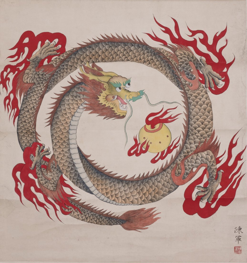 Chinese Dragon Scroll Painting by Chen Jun