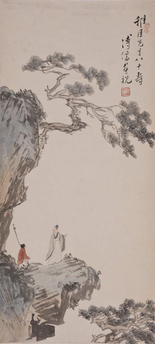 Chinese Scroll  Painting by Pu Ru (Pu Xinyu)