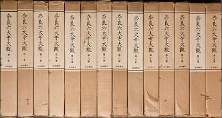 A 14-VOLUME SET BOOKS ON SIX TOP TEMPLES OF NARA