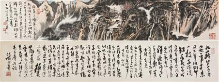 A LONG SCROLL PAINTING OF LANDSCAPE, LU YANSHAO
