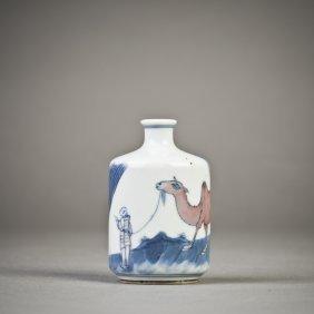 A Porcelain Snuff Bottle Of Camel Motif