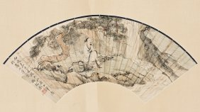 A Chinese Fan Painting, After Feng Chaoran