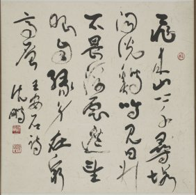 Chinese Calligraphy Verses, After Shen Peng