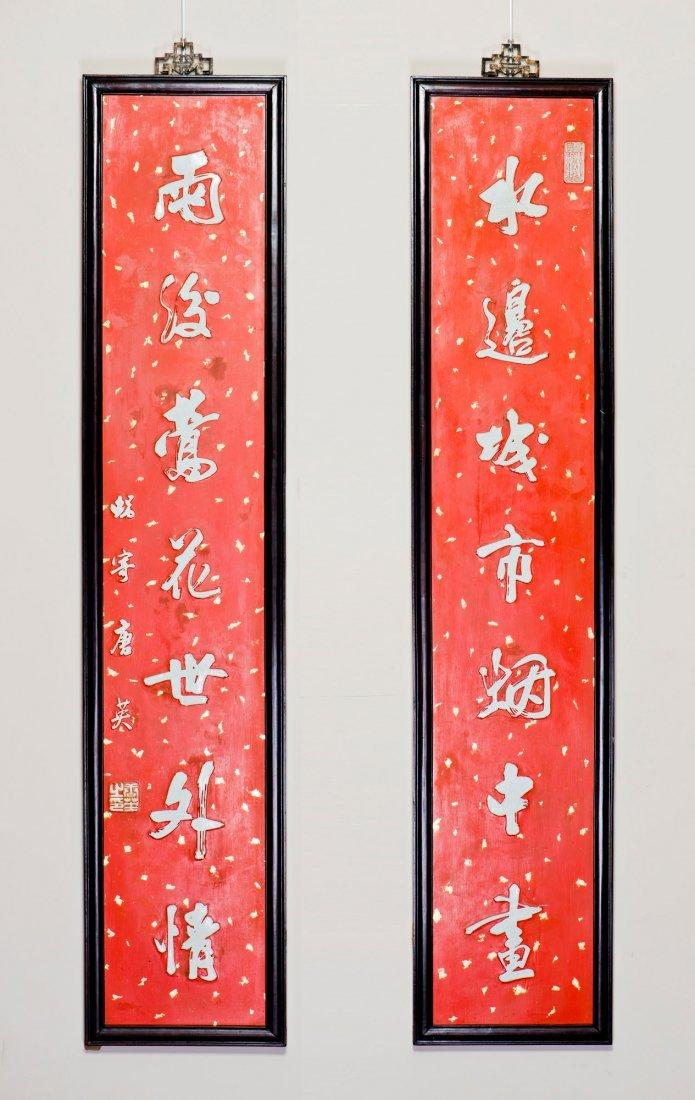 "A RARE TANG YING ""SENTIMENT POEM"" CALLIGRAPHY ON"