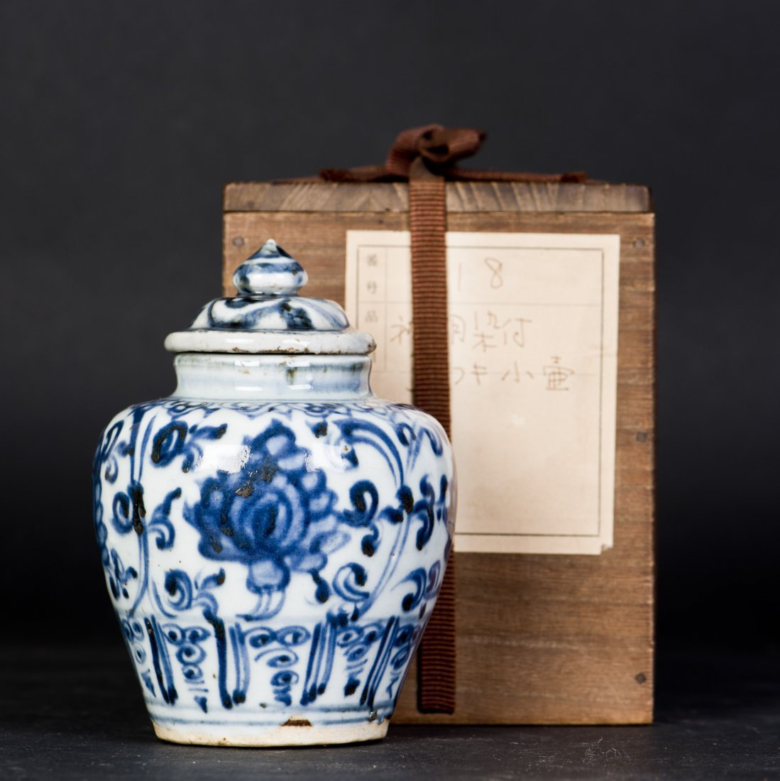 A BLUE AND WHITE PORCELAIN JAR WITH LID, MING DYNASTY