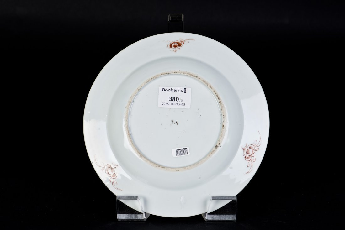 A FAMILLE ROSE PORCELAIN PLATE, 18TH CENTURY - 3