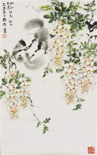 ANONYMOUS, A CHINESE PAINTING ON PAPER
