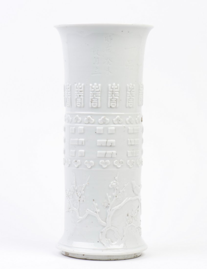 A WHITE-GLAZED PORCELAIN VASE