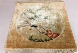 ORIENTAL RUG, CHINESE ART SILK, 24″x 25″