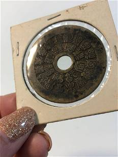 ANTIQUE CHINESE TOKEN