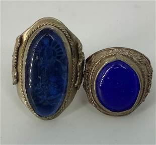 Two Silver Tone Metal Rings