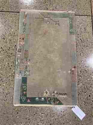 Oriental Indo Gabbeh rug circa 2000's 2' x 3.3'.