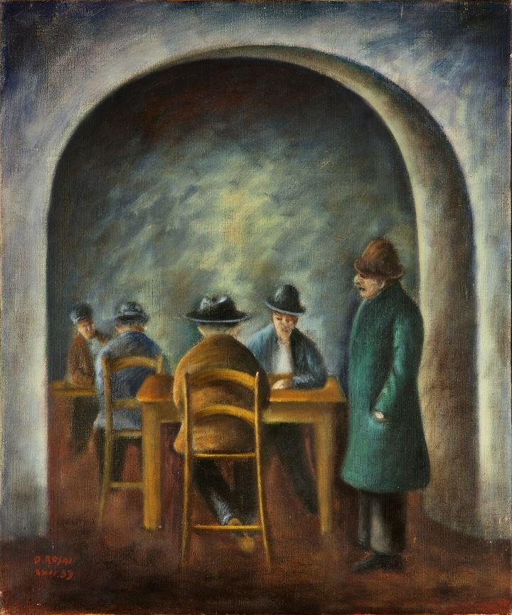 "ROSAI OTTONE Firenze 1895 - 1957 Ivrea (TO) ""Osservando"