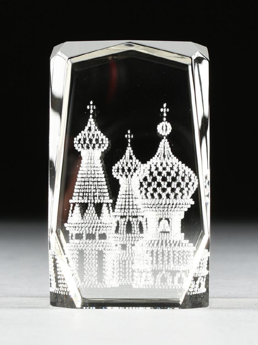 A RUSSIAN CONTROLLED BUBBLE GLASS PAPERWEIGHT, 2OTH - 3