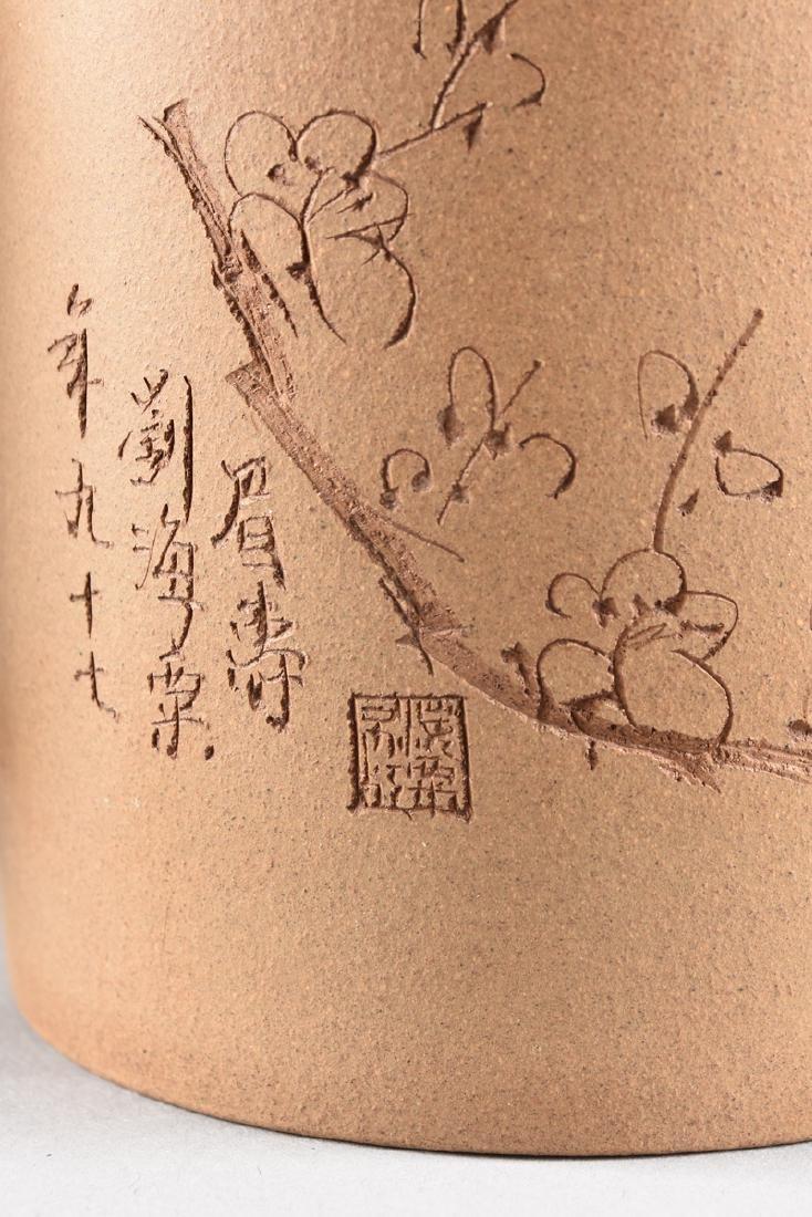 A CHINESE TAN STONEWARE TEAPOT, YIXING PROVINCE, LATE - 3