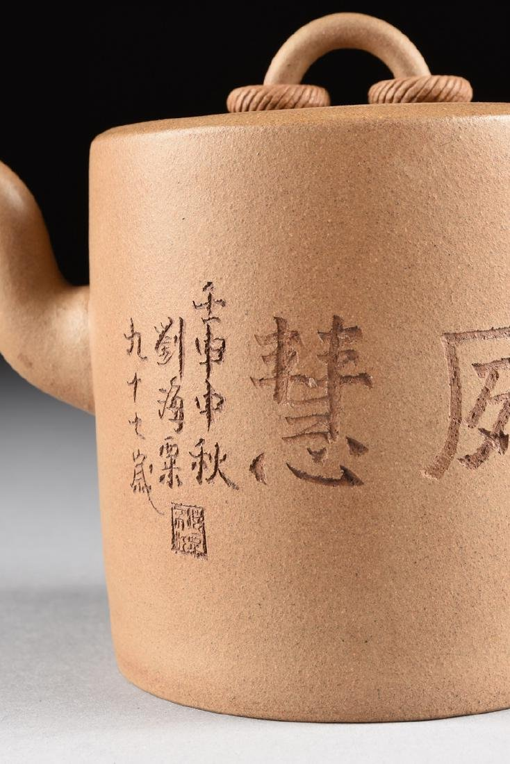 A CHINESE TAN STONEWARE TEAPOT, YIXING PROVINCE, LATE - 9