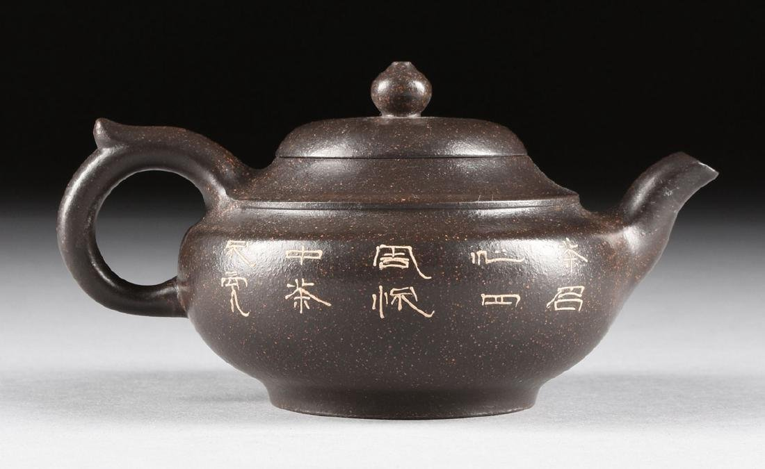 A CHINESE RED STONEWARE TEAPOT, YIXING PROVENCE, - 7