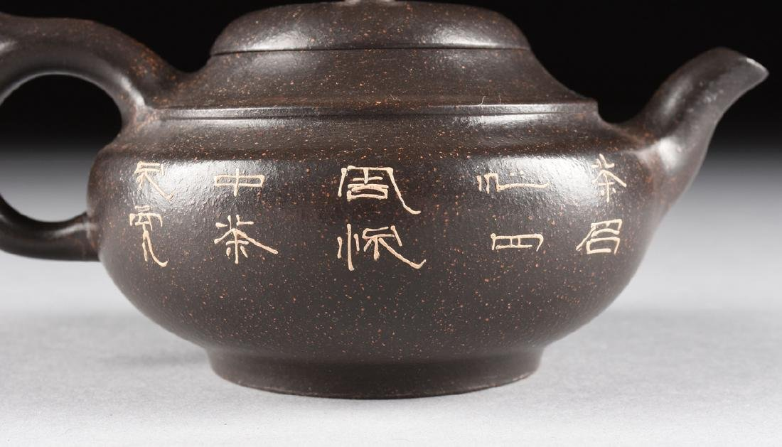 A CHINESE RED STONEWARE TEAPOT, YIXING PROVENCE, - 8