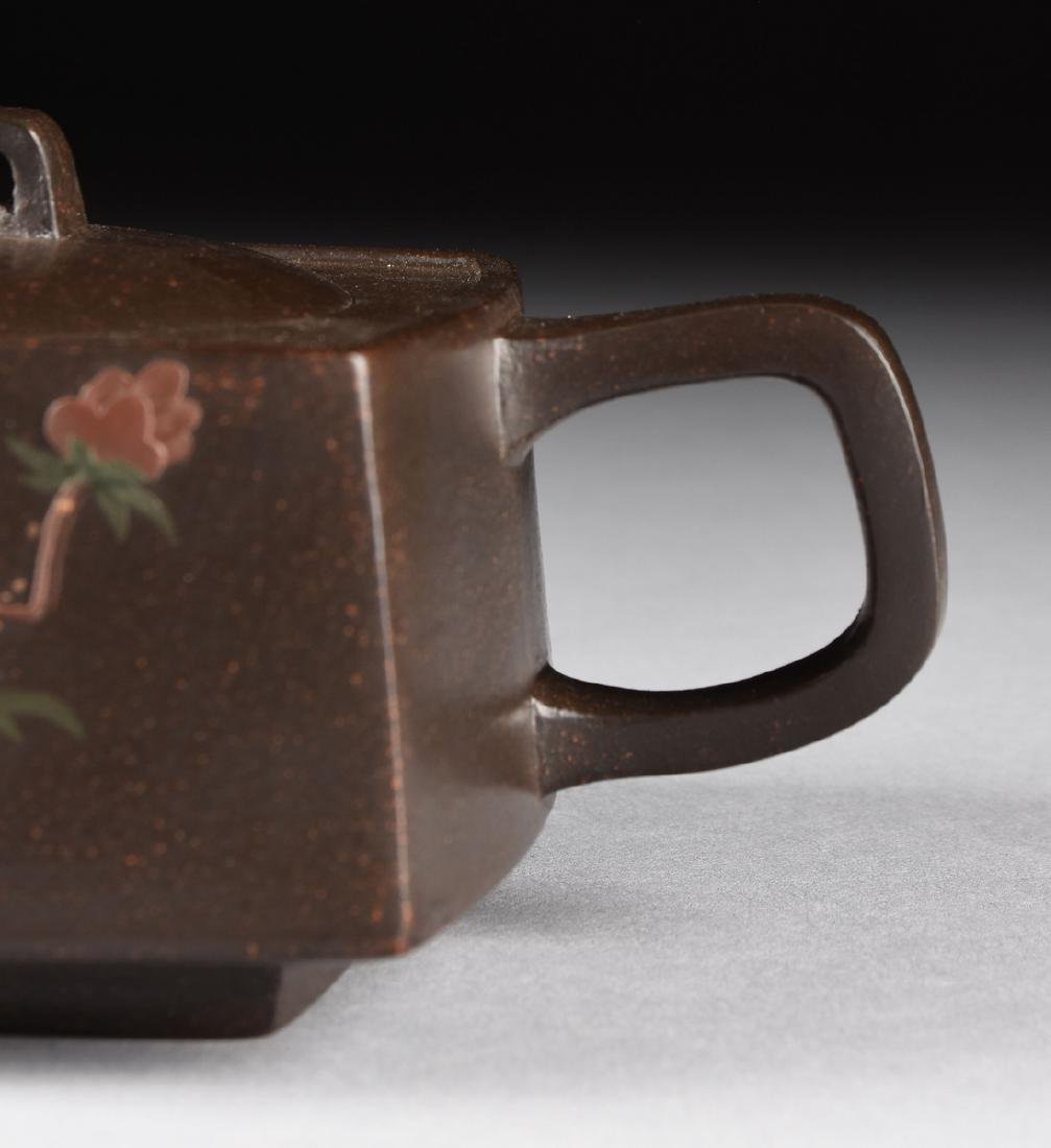 A CHINESE RED STONEWARE TEAPOT, YIXING PROVINCE, LATE - 4