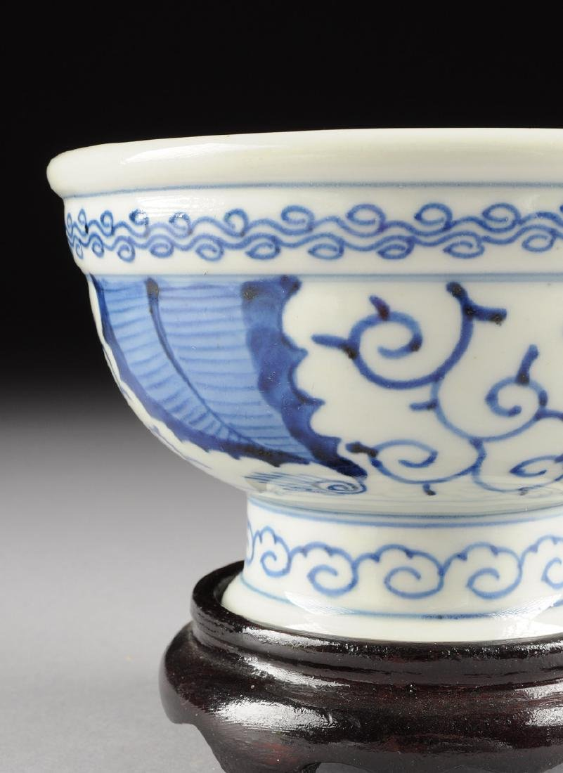 A CHINESE BLUE AND WHITE PORCELAIN FOOTED BOWL, - 4
