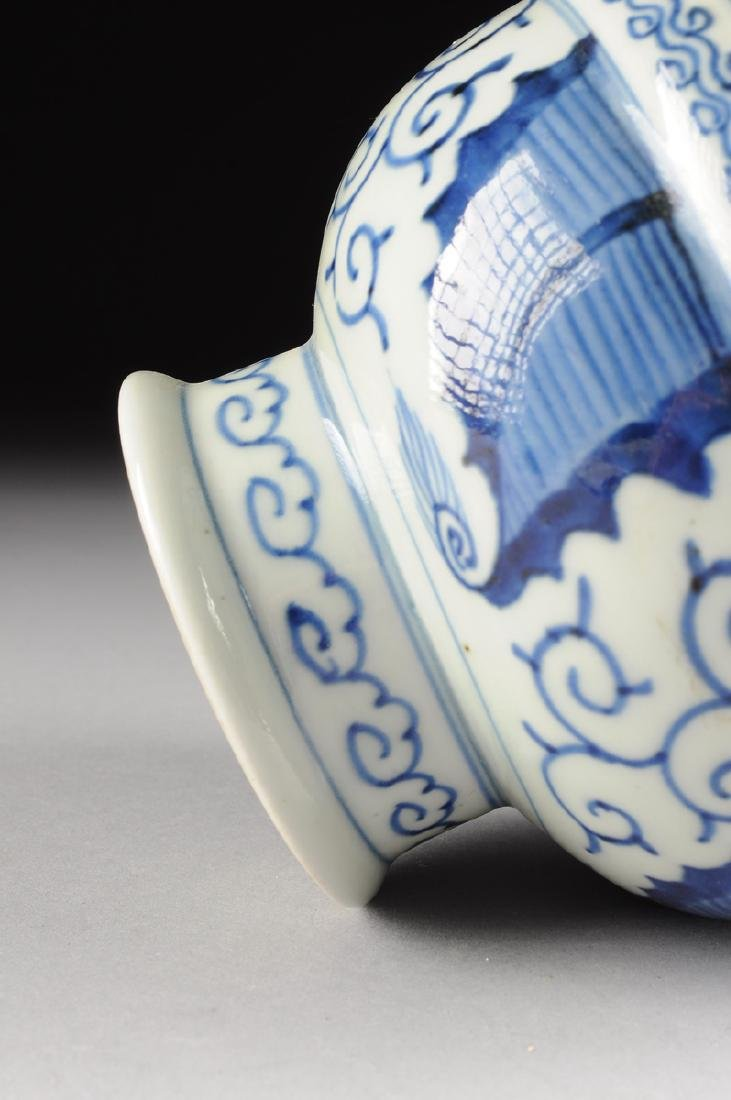A CHINESE BLUE AND WHITE PORCELAIN FOOTED BOWL, - 8