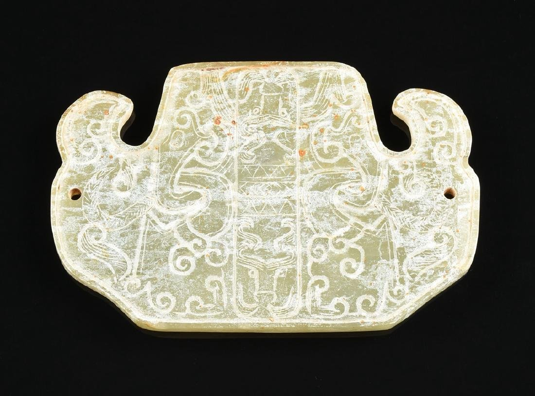 TWO CHINESE ARCHAISTIC STYLE CARVED CELADON JADE - 8
