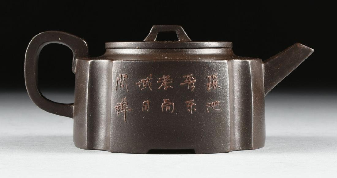 A CHINESE RED STONEWARE TEAPOT, YIXING PROVINCE, - 7