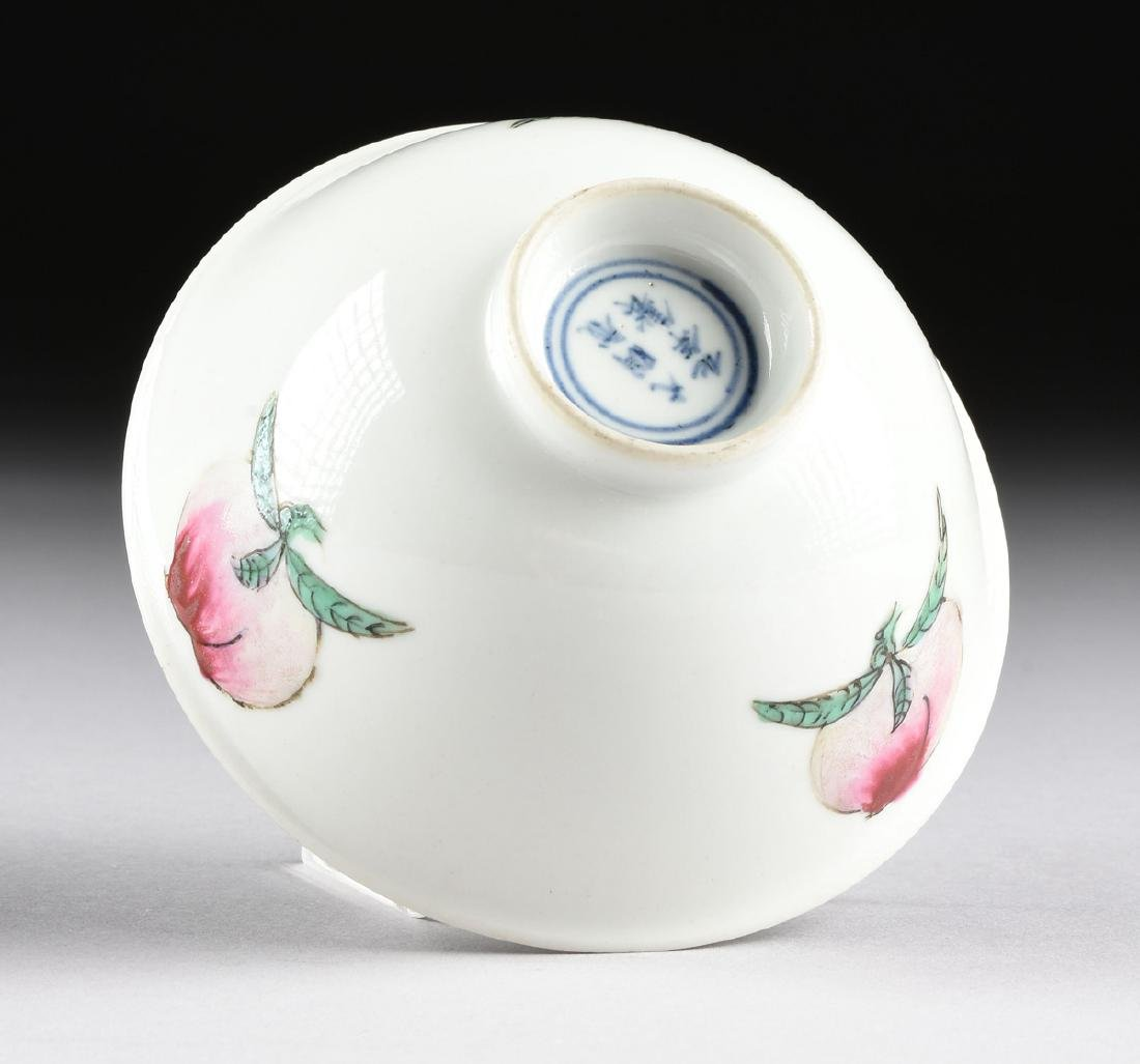 A PAIR OF CHINESE PORCELAIN TEA BOWLS, - 3