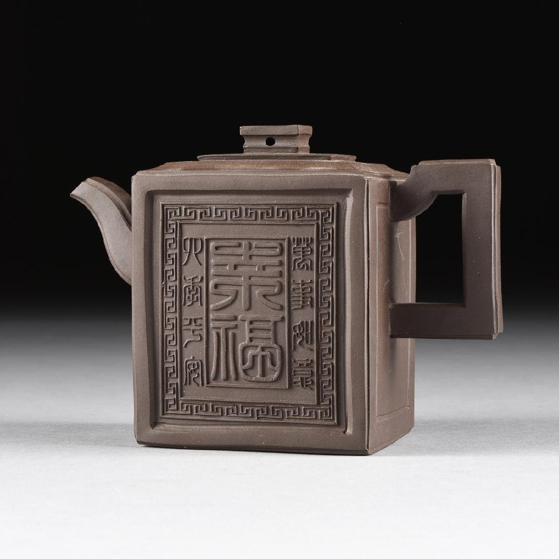 A CHINESE RED STONEWARE TEAPOT, YIXING PROVINCE, LATE - 8