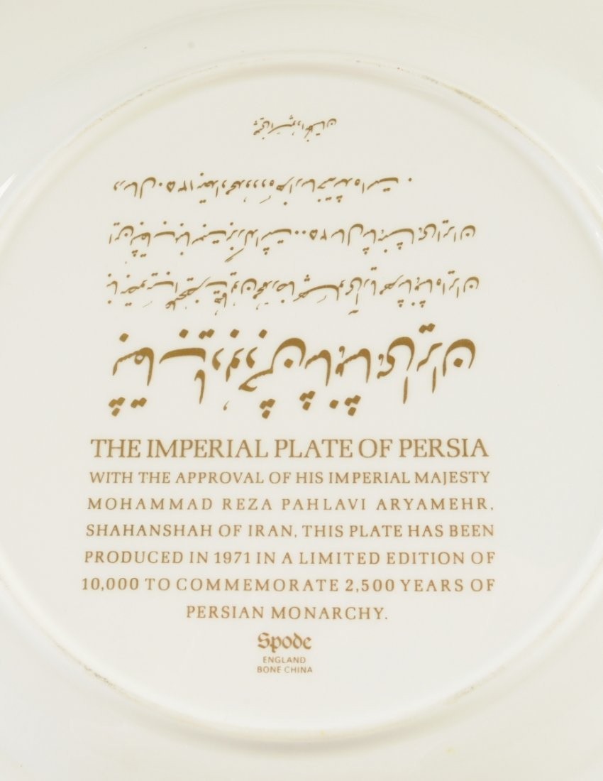A SPODE COMMEMORATIVE BONE CHINA IMPERIAL PLATE OF - 4