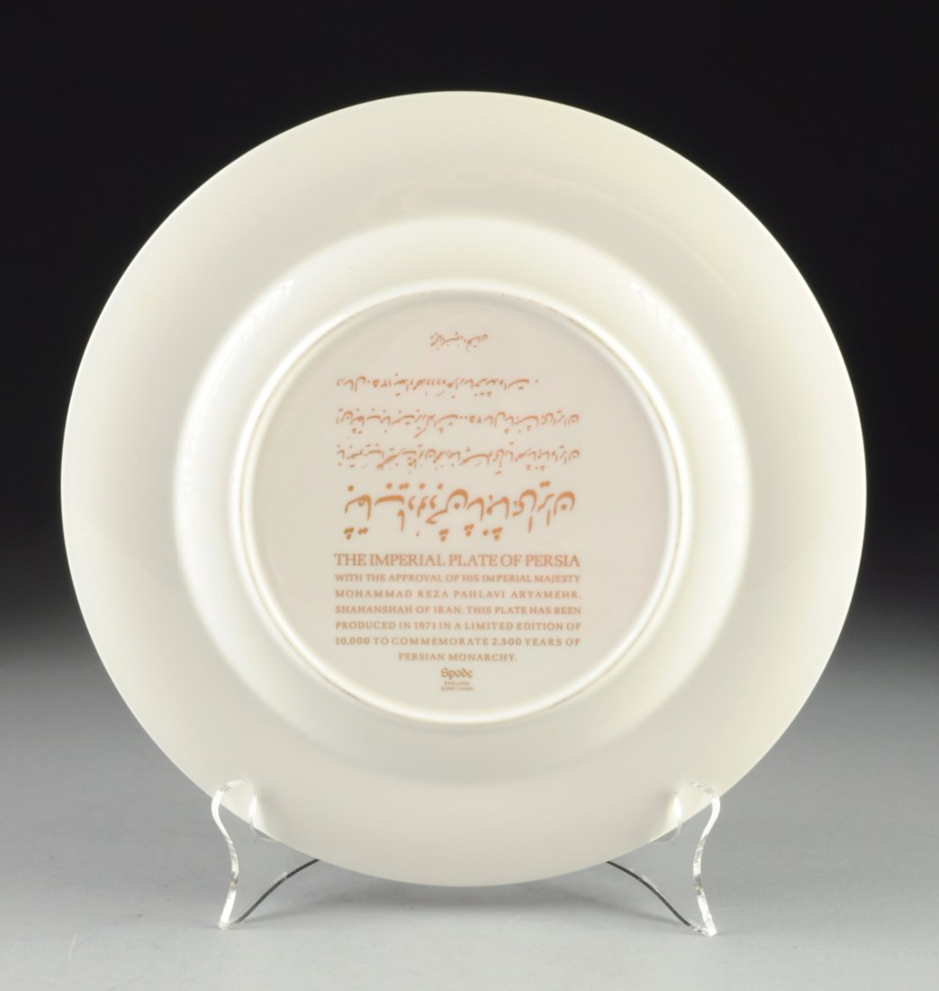A SPODE COMMEMORATIVE BONE CHINA IMPERIAL PLATE OF - 5