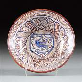 A SPANISH HISPANO MORESQUE LUSTER WARE CERAMIC BOWL BY