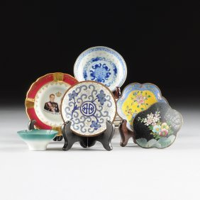 A Group Of Eleven Chinese Assorted Porcelain And