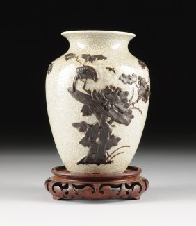 A Chinese Brown Decorated Crackle Buff Glazed Vase,
