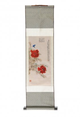 A Small Chinese Silk Scroll Of Red Peonies And Blue