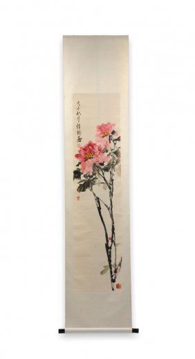 A Chinese Watercolor On Paper Painted Scroll, Signed,
