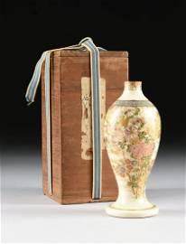 A JAPANESE SATSUMA VASE, EDO PERIOD 1603-1868,