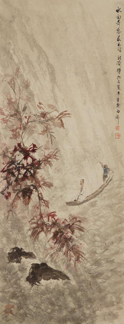 CHINESE PAINTING BY FU BAOSHI